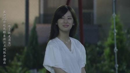 当失意青年山下智久遇上一号粉丝北川景子 高甜篮球情侣在不知不觉中诞生了