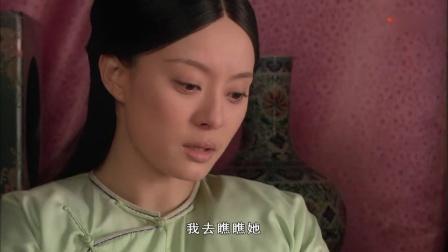 甄嬛传 44_超清(4)