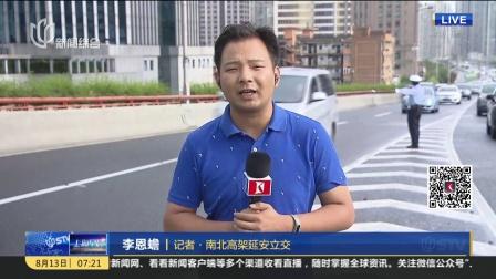 """上海早晨 2018 台风""""摩羯""""登录浙江  外围环流影响上海"""