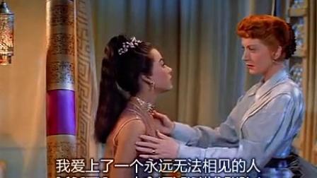 《国王与我 》众王妃稀奇安娜物品 哄抢查看一团乱