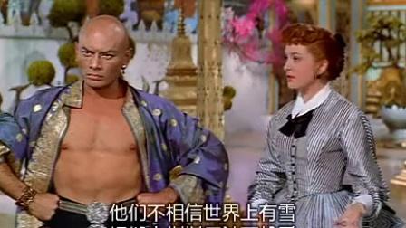 《国王与我 》安娜与孩子们欢歌载舞 国王出现严厉苛责