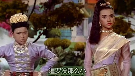 《国王与我 》安娜介绍新地图 孩子们感叹暹罗小