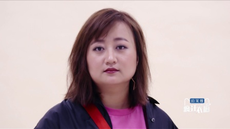 秦岚王冠逸组新CP 默契度十足