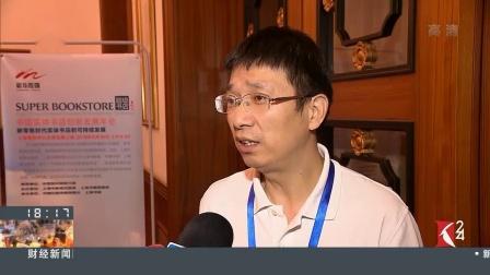 东方新闻 2018 上海医疗专家团赴藏开展义诊