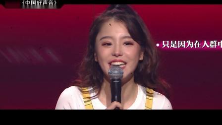 """中国好声音:学员""""相爱相杀 """" 导师看不懂"""