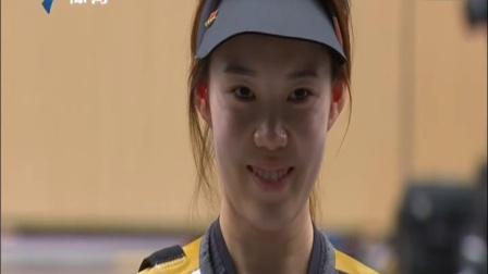 赵若竹破亚运会纪录  夺女子10米气步枪冠军 体育