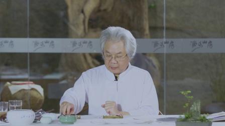 第十二课:如何写出完美的楷书(三)