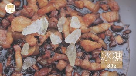 「厨娘物语」台风天的卤肉饭