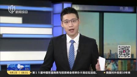 百老汇经典音乐剧《吉屋出租》首度亮相申城 上海早晨 180901