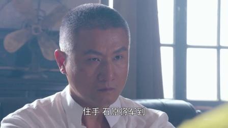 胜利之路 铃木武仁不成 被任命步兵队长