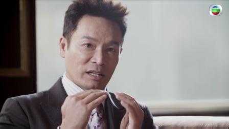 TVB【再創世紀風雲薈】林文龍郭晉安 鉅頭對戰!