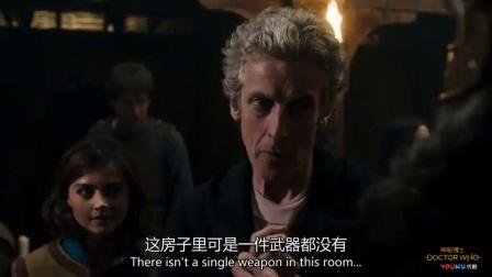 神秘博士 第九季 博士拒绝开战迷惑对手 利用电鳗设下陷阱对付麦尔人