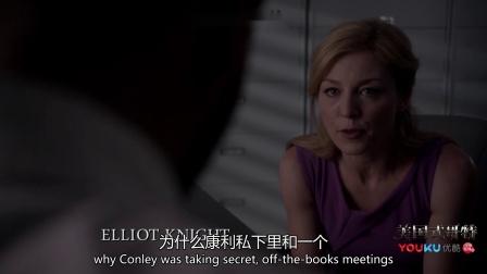 美国式哥特 艾莉森通过詹弗妮的 发现康利和卡特有嫌疑