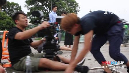 再见王沥川拍摄花絮之沥川小秋到处逛逛的一天