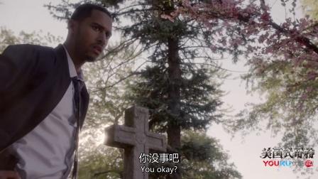 美国式哥特 布雷迪来到达拉母亲墓前 猜出了达拉的真实身份