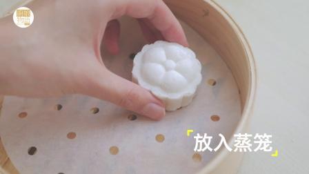 「厨娘物语」156轻松get最少女的4款月饼做法