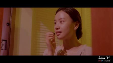 《再见王沥川》05【李梦CUT】尴尬了 天成拜访小秋遇见沥川 小秋缓解气氛借口逃离现场