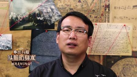 【事出有殷】储殷:猛汉对战小鲜肉 家长吐槽第一课