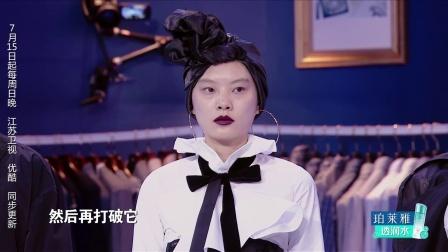 赵大叔讲述黑白复古创作思路 赵妈为儿制作服饰暖人心