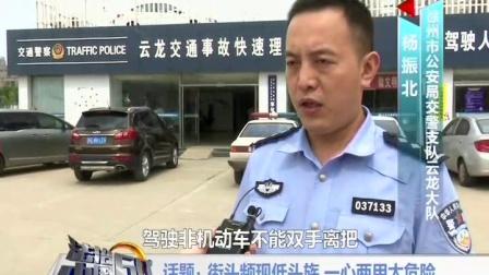 河南:幼师凌晨失踪 离奇殒命湖中心法治中国