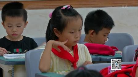 """开学季:杭州——""""叫花鸡""""""""龙井茶""""英语怎么说  小学一年级开设地方英语课 新闻深一度 180917"""