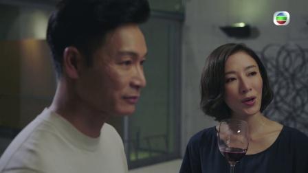 TVB【再創世紀】第7集預告 周勵淇做郭晉安嘅扯線公仔?