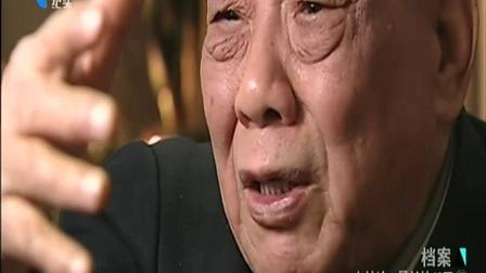 上甘岭·最长的43天(7) 异国英雄冢 SMG档案 20180918