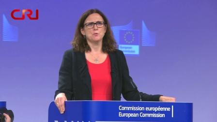 CRI国际新闻 2018 欧盟发布世贸组织改革初步建议