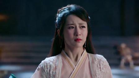 《香蜜沉沉烬如霜》杨紫cut第52集