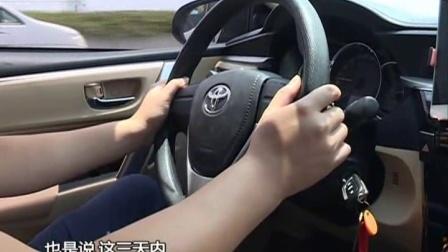 """16、中秋期间 广州不实施""""开四停四"""""""