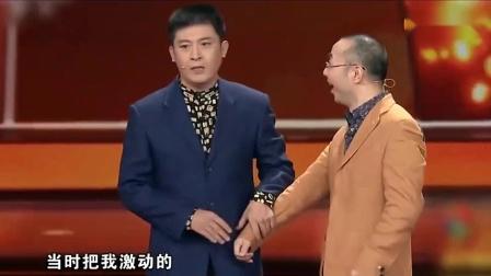 《真情永驻》, 孙涛相亲遇前妻闫学晶