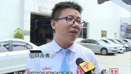 10、东莞:一男子躺地拦车 疑似碰瓷