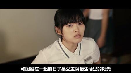 16岁少女被男友下药, 送给43个社会青年糟蹋, 实在是太虐心了!