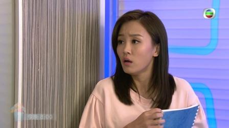【愛.回家之開心速遞】第418集預告 心如補習miss唔易做?!😢