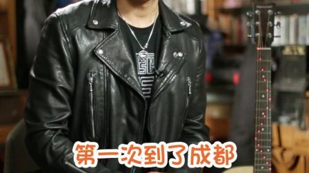 """赵雷为了谁创作了""""成都""""这首歌?好音乐有故事!"""