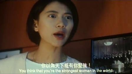 《我要活下去》袁咏仪与张艾嘉反目 出言怒斥