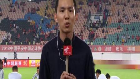 广州恒大淘宝主场迎战大连一方  现场最新消息 体育世界 180929