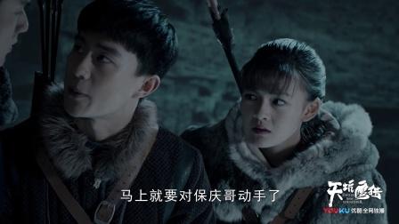 天坑鹰猎 38 保庆开启万金之国 菜瓜杨烨组队追踪