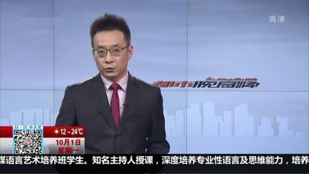 张韶涵旅程演唱会北京站落幕 都市晚高峰下 20181001 高清