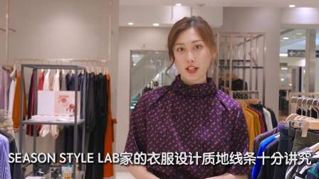 日本桥高岛屋2018秋季新品女装放送!