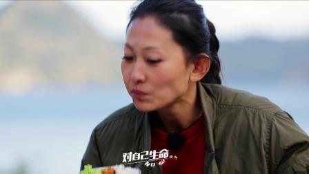 美味猎手 2018 美味猎手主题曲MV《美味 好了没》,感受新西兰海洋风情