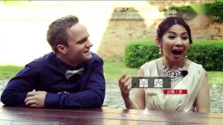 嫁到這世界邊端 世界不同角落的香港新娘