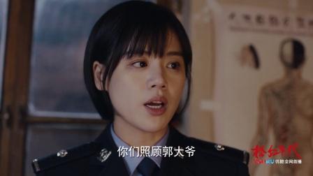 橙红年代 42 韩进奉命强行带走刘子光,郭大爷受刺激突发心脏病