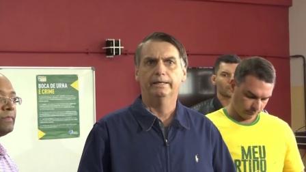 巴西总统选举首轮投票后股汇双涨