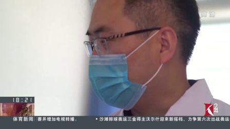 上海温度:医疗援疆 打造带不走的人才队伍 东方新闻 20181010 高清版