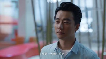 《创业时代》剧透:黄轩周一围燃爆互联网