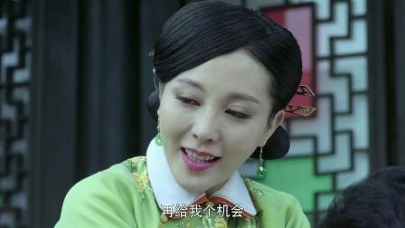 《喋血长江》向不争向媚儿坦白了一切并诚心恳求妻子的原谅