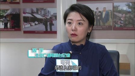 """跨界喜剧王《娘道》演员演""""娘道""""电视先锋榜"""