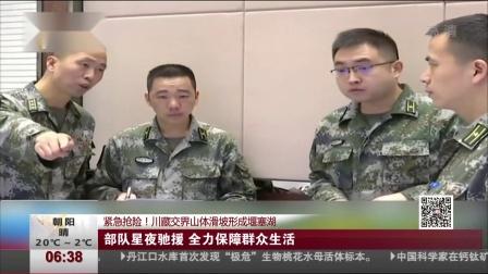 第一时间 辽宁卫视 2018 大连公共资源交易融资平台模式向全国推广