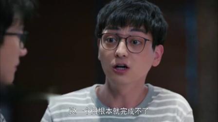 《创业时代》剧透:郭鑫年签下对赌合约